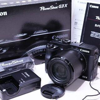 【苫小牧バナナ】美品 Canon PowerShot G3X コ...
