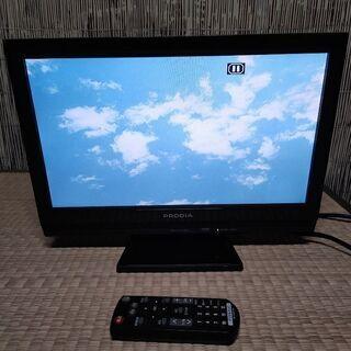 ピクセラ16型テレビです。(1台目)。