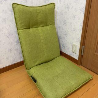 【5,294円→3,000円で!】リクライニング座椅子【レバー付...
