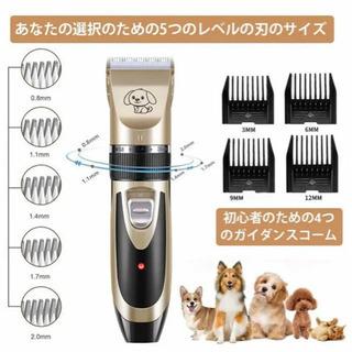 【ネット決済】電気 電動 ペット 用 バリカン 充電式 トリマー...