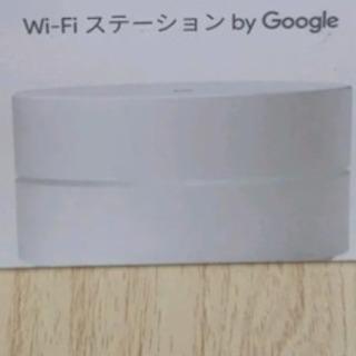 【ネット決済】Google Wi-Fi AC 1200ルーターG...