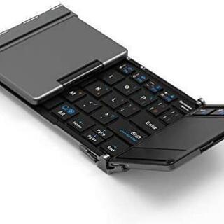 【ネット決済】iClever キーボード 折り畳み Blueto...