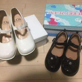 発表会の女児靴 2足セット