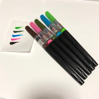カラフル筆ペン 5本セット