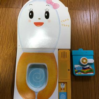 しまじろう ちゃれんじ DVD 絵本 トイレ トレーニング…
