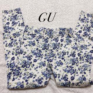 【ネット決済】GU 花柄レギンスパンツ 120cm