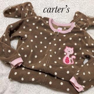 carter's 4T