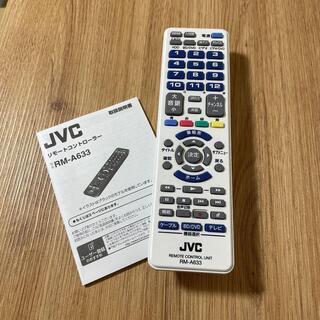 【説明書有】らくらく多機能リモコン JVCケンウッド RM-A6...