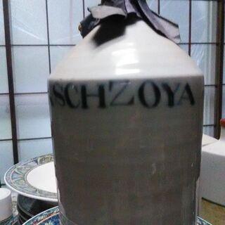 コンプラ瓶 (陶器の醤油入れ)