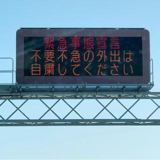 淡路島産の線香 海外向けに新ブランド  | NHK #兵庫県のニュース