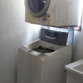 サンヨー  SANYO  洗濯機 衣類乾燥機 セット AS…