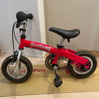 へんしんバイクS 赤 室内保管品 変身バイク