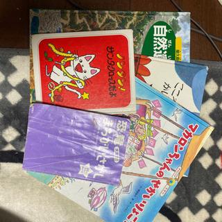 【無料】絵本 年長さん前後 5冊セット