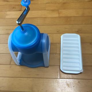 かき氷機と蓋付き製氷皿  お譲りします
