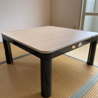 決定しました!テーブル