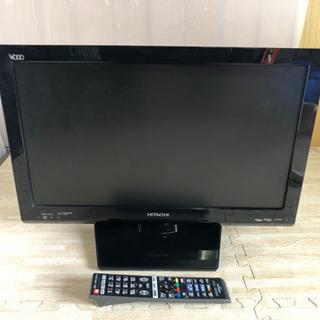 日立 22インチ液晶テレビ L22-K09 2012年製 中古品