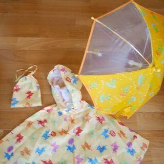 ベビー用雨傘&ポンチョ