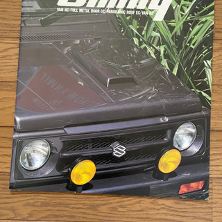 JA11 ジムニー カタログ