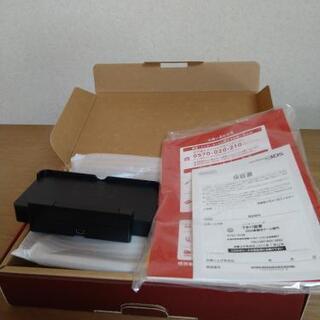 ニンテンドー3DS  空箱、取説、充電台のみ