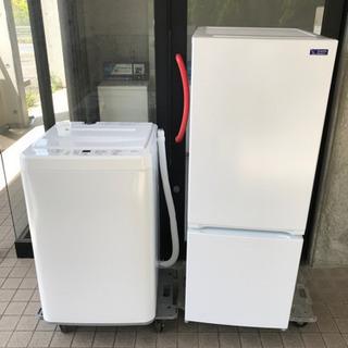 【名古屋市近郊配送可能】高年式☆新古品 ヤマダ電機 冷蔵庫…