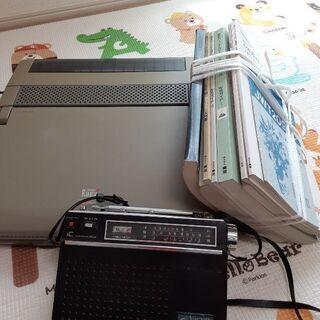 TOSHIBA東芝ワープロ ビクターラジオ ポータブルDVD