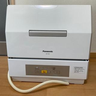【ネット決済】⭐︎美品⭐︎食洗機Panasonic NP-TCR4