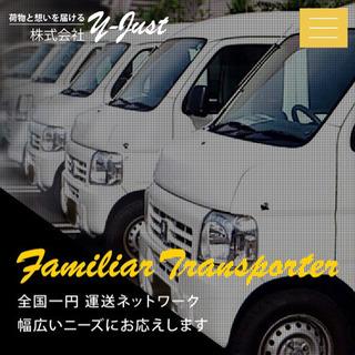 【急募】人気の企業様向けのお荷物の配達です‼️軽四ドライバーさん...