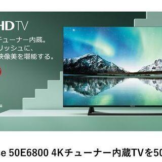 【中古・美品】【50V型】4K UHDTV ハイセンス 50E6800