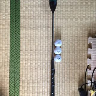 ゴルフ練習用クラブ 素振り ゴルフクラブ おまけ付き
