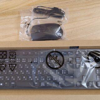 【ネット決済】DELLパソコン純正キーボード&マウス