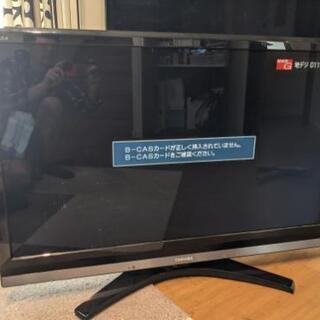 ジャンク!TOSHIBA REGZA H9000 42H9…