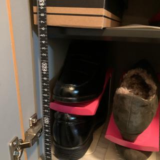 靴箱用 くつ収納