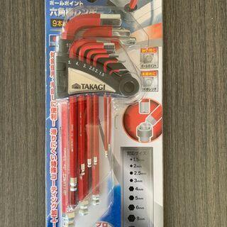 【工具】六角棒レンチ9本組/ 高儀/ レッド/カラーコーティング...