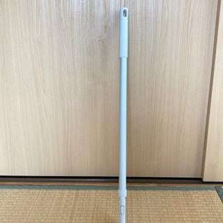 掃除用品システム・アルミ伸縮式ポール 本体