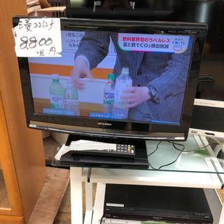 三菱22インチ 液晶テレビ 自動首振り