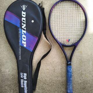 DUNLOP製 硬式テニスラケット これからスポーツに最適…
