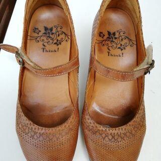 女性スベイン本革靴
