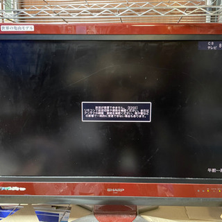 【ネット決済】32型テレビ シャープ AQUOS