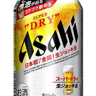 Asahiの生ジョッキ缶売っていたら教えて下さい