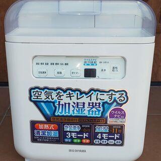 (値下げ)空気清浄機能付加湿器 RSA-401-W