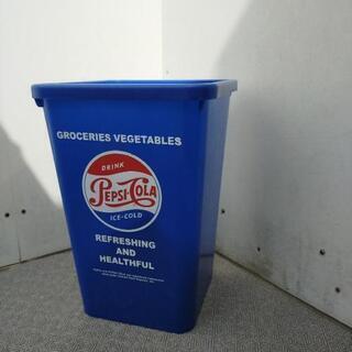 ペプシコーラ レトロ ゴミ箱 ごみ箱 収納ボックス