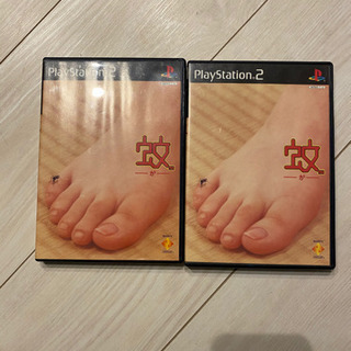 PS2ソフト(3)