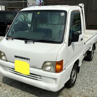 【ネット決済】サンバートラック★切り替え4WD★エアコン★