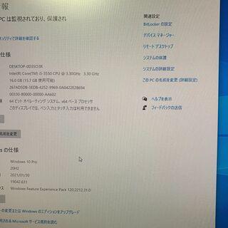 自作デスクトップパソコン(i5 3550 3.3GHz、メモリ1...