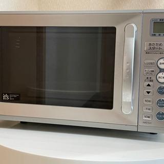 【決定】オーブンやグリル機能のついた電子レンジ(取りに来ていただ...