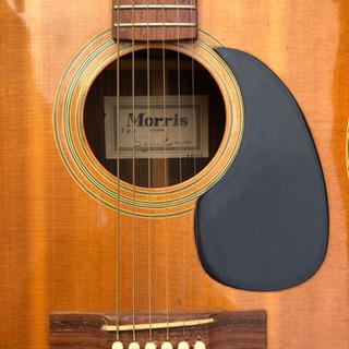 決まりました。【お値下げ】11月まで MORRIS W-23 1969年製 - 楽器