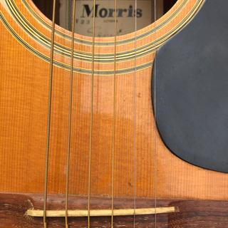 決まりました。【お値下げ】11月まで MORRIS W-23 1969年製 - 売ります・あげます
