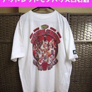 シカゴブルズ Tシャツ STARTER 1997 NBA ファイ...