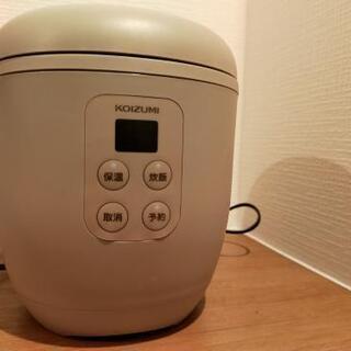 [お譲り先決定]1.5合炊き/炊飯器/ベージュ/使用期間1…