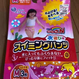 【ネット決済】水遊び スイミングパンツ オムツ